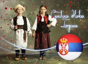 srpska-nova-godina-2013