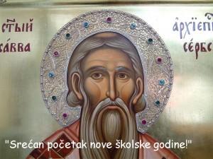 Ikona-Sv.-Save