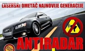 biggest_antiradara6-1373880803