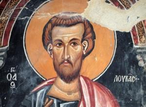sveti-luka (1)