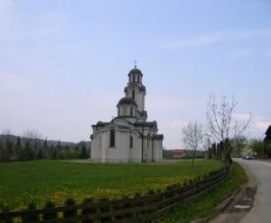 Crkva Aleksici