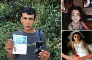 sirijac-policija-kćerka-pomoć