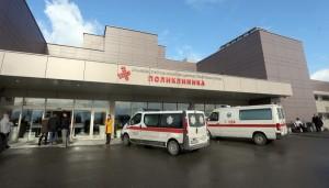 klinicki-centar-rs-17