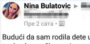 nina-bulatović-status