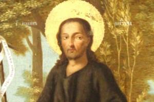 Sveti-Jovan-Krstitelj-1-670x447