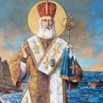 sv Nikola