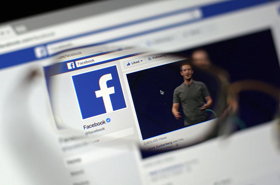ZAVLADALA PANIKA Pao Fejsbuk mesendžer, obrisane poruke