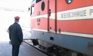 zeljeznice.png