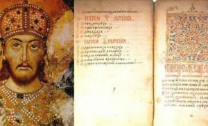 DUŠANOV-ZAKONIK-696x421