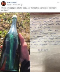 _108358543_bottle