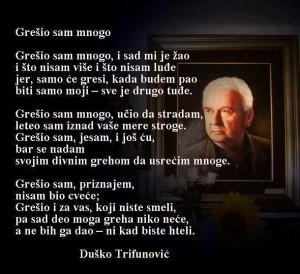 Dusko